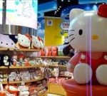 Sanrio Hello Kitty Town Sneak Peek